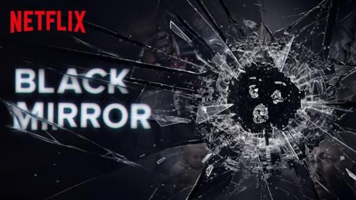 Netflix BM Logo